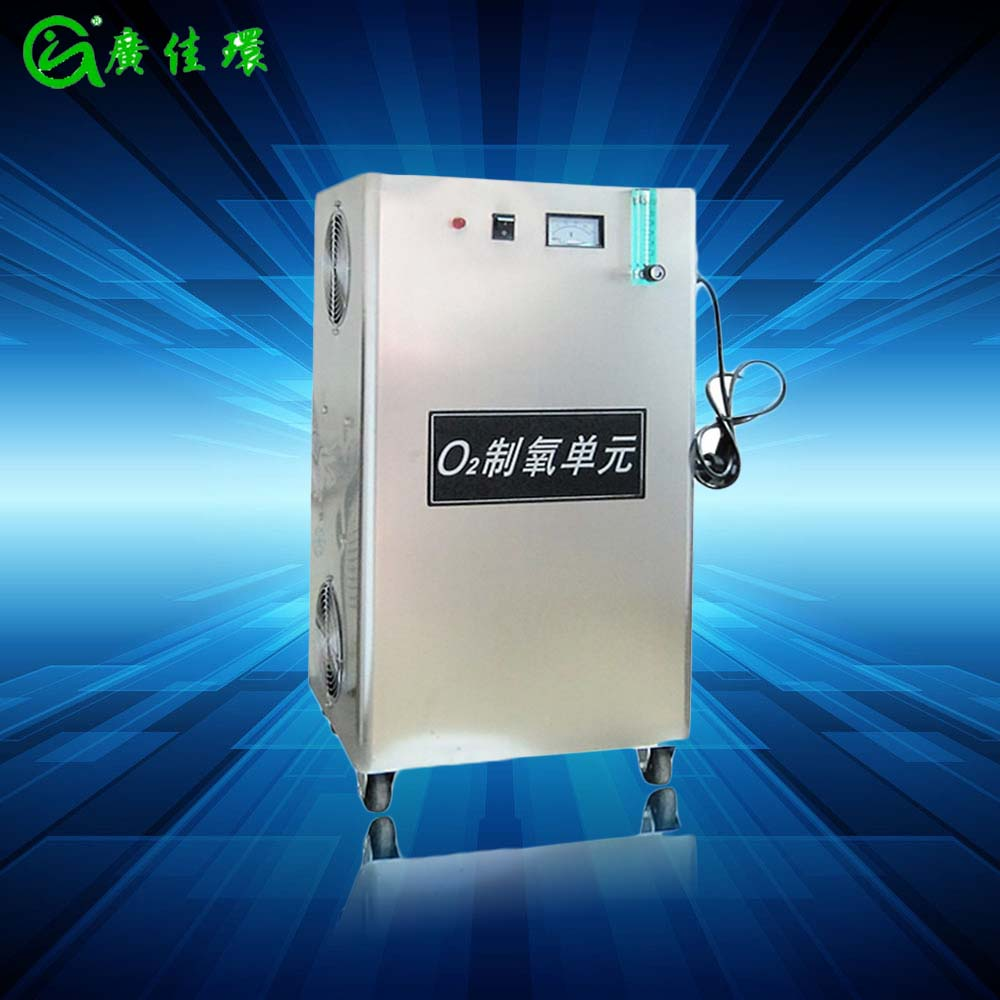 Industrial portable Oxygen Concentrator with Oxygen Purity Indicator
