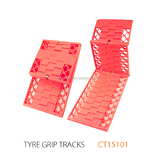 All-weather auto rescue gripper escaper mats/recovery tracks/tyre grip tracks