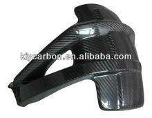 Carbon fiber parts rear hugger for BMW R1200GS