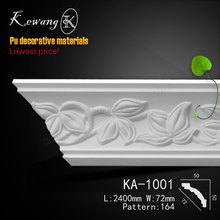KA-1001 China Factory High Quality PU foam Carved Panel for Interior Decoration