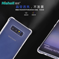 For Samsung Galaxy note 8 TPU+PC Case,For Samsung note 8 Shockproof Case Cover