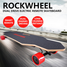 Electric skate board with remote control 2 brushless engines motor drift board skateboard glides long cruising distance