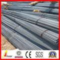 Hot Sale reinforcement steel rebar/ukraine steel rebar