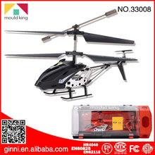 3.5CH alloy 4-blades helicopter with gyro propel rc helicopter battery