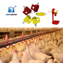 Automatic chicken nipple drinkers, poultry nipple drinker for chicken house