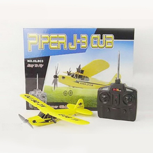 Remote Hobby rc planes electric glider rc jet powerful engine