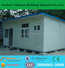 Modern modular easy transportable cheap flat roof house