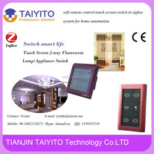 wifi remote control touch screen switch in zigbee system for home automation