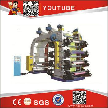 magazine printing machine for sale