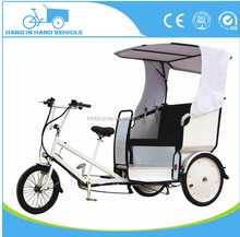 dynamo rickshaw tricycle with CE certification Philippines wholesale supplier