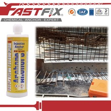 metal bond metal to metal glue picture metal weld adhesive