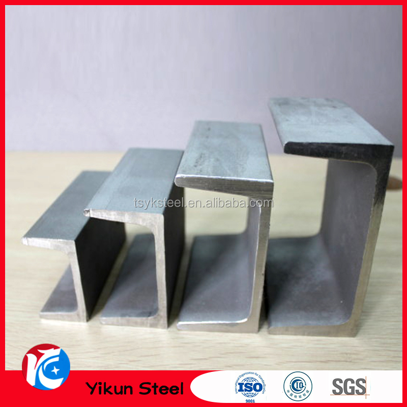 Standard sizes u channel c channel steel price