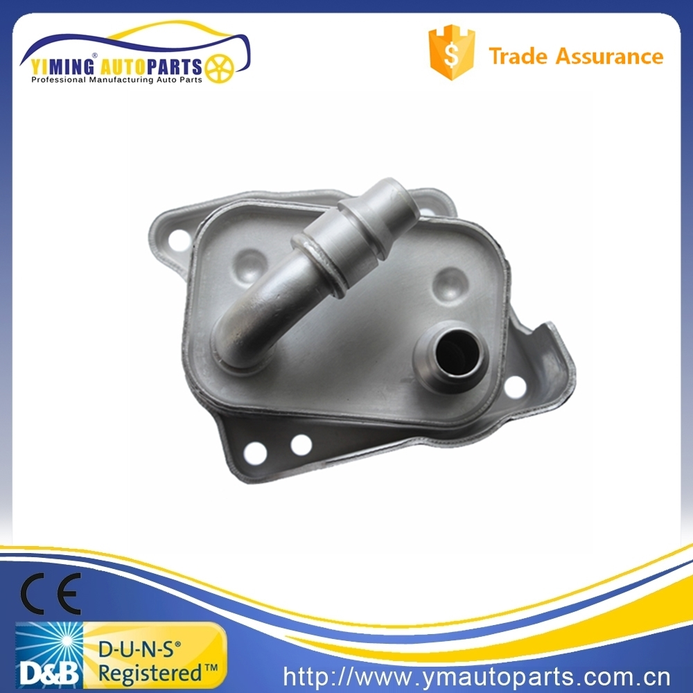 Supply Aluminum Oil Cooler X1 Z4 E93 E91 E90 E88 E87 E84 E82 E81 E46 High Quality Oil Cooler Cover 11427508967