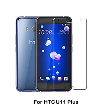 New arrival Taiwan hot sale 0.33mm 2.5D Tempered Glass Screen Protector for HTC U11 Plus