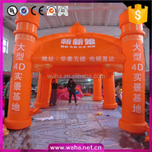 Inflatable Cube Structure Tent For Party Or Advertising