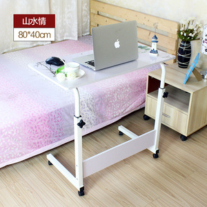 height adjustable bedside table