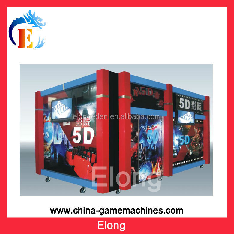 7d move mini cinema/theater systems, 5d mobile theater