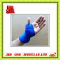 Sell neoprene elbow support