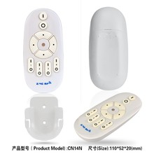 China smart RF Wireless Remote controller rotating lights/voice/speed, dvd duplicator controller
