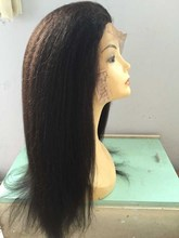 18 inches density 150% kinky straight wig virgin remy human hair full lace wig