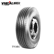 Ling long truck tires 1000r20 light tire prices 750r16 for sale 8.25r16