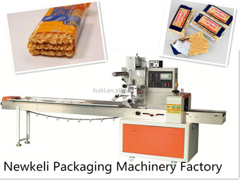 confectionery candy biscuit packaging machine for food processing factory