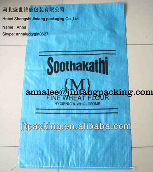 pp woven bags 50kg used for agriculture and construct china manufacture