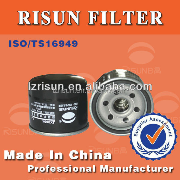 JX0604 wuling GM van oil filter for LJ465 auto oil filters OEM factory price