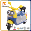 high quality cartoon kids mini electric motorcycle with early childhood education,LED light, musics ,rear mirror and brake