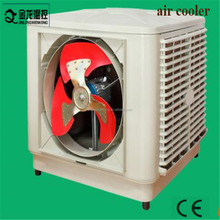 1100*1100*900mm low noise water cooler air conditioner