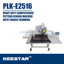 PLK-E 2516 programmable heavy duty sewing machine for car seat