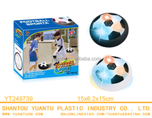 2017 new arrival indoor air cushion floating football for kids