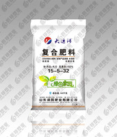 agriculture product packing bag for promotion