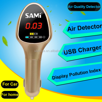 portable formaldehyde gas formaldehyde monitoring equipment detector