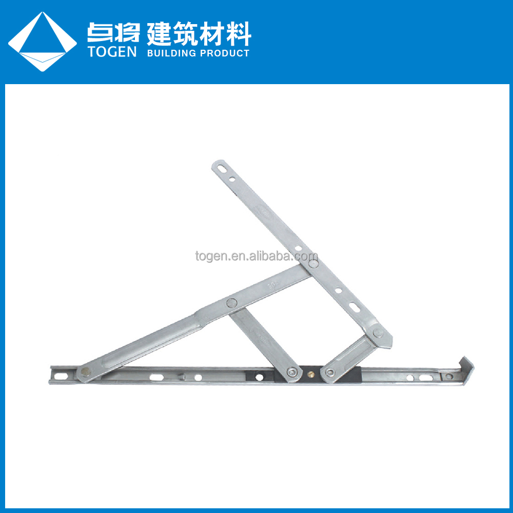 Aluminium Casement Window Friction Stay