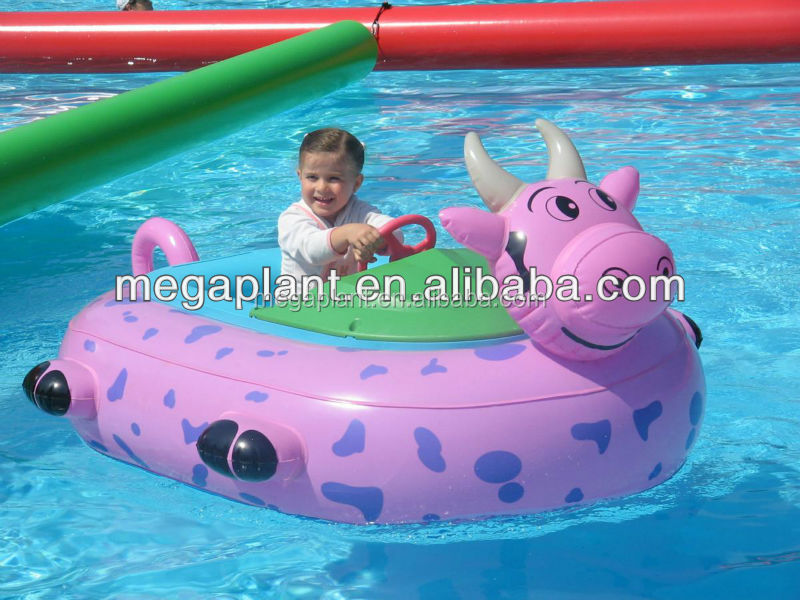 бассейн для бамперных лодок