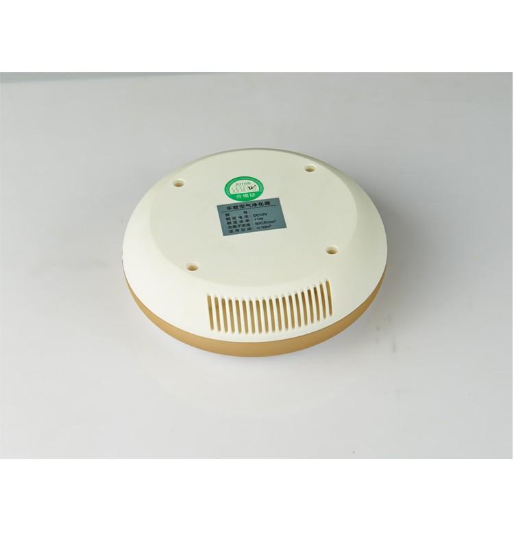 auto luftreiniger hepa filter f r entfernen rauch luftreiniger produkt id 60295025382 german. Black Bedroom Furniture Sets. Home Design Ideas