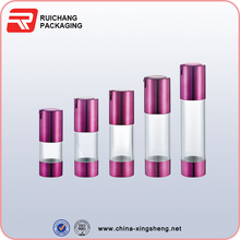 luxury cylinder airless bottle foy cosmetic packaging