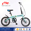 7 Speeds Folding outdoor bicycle/14 inch mini folding bike/ cheap city gas bicycle /classic mini road bikes for sale cheap