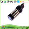 New !T20 Led Lamp 51 SMD Auto Car Turn Lamp Led Brake Tail Reverse Light 7443/7440 T25 3136/3157 2835