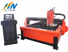 new technology micro START cutter computer equipment with good after service