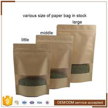 16 oz 434g cane sugar packaging stand up pouch bag kraft paper / aluminum foil food packing kraft bag