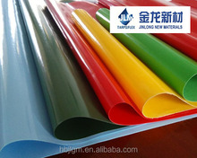 0.35mm (420g 130z), PVC inflatable canvas for toys