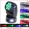 rotating stage light lamp 7x15w Dmx512 Moving Head Light With Zoom