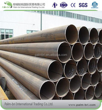 low temp api 5l l450 seamless pipe asme mill certificate