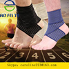 Promotional Knitted Elasticated Ankle Wrap Support For Sports