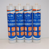 Sllicone Sealant With High Quality and Good Price