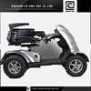 3 wheel collapsible BRI-S05 electric car dot approved