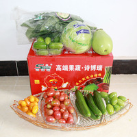 Fresh vegetable and fruit supplier in China