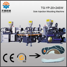 energy-saving 4-color shoe sole making machine